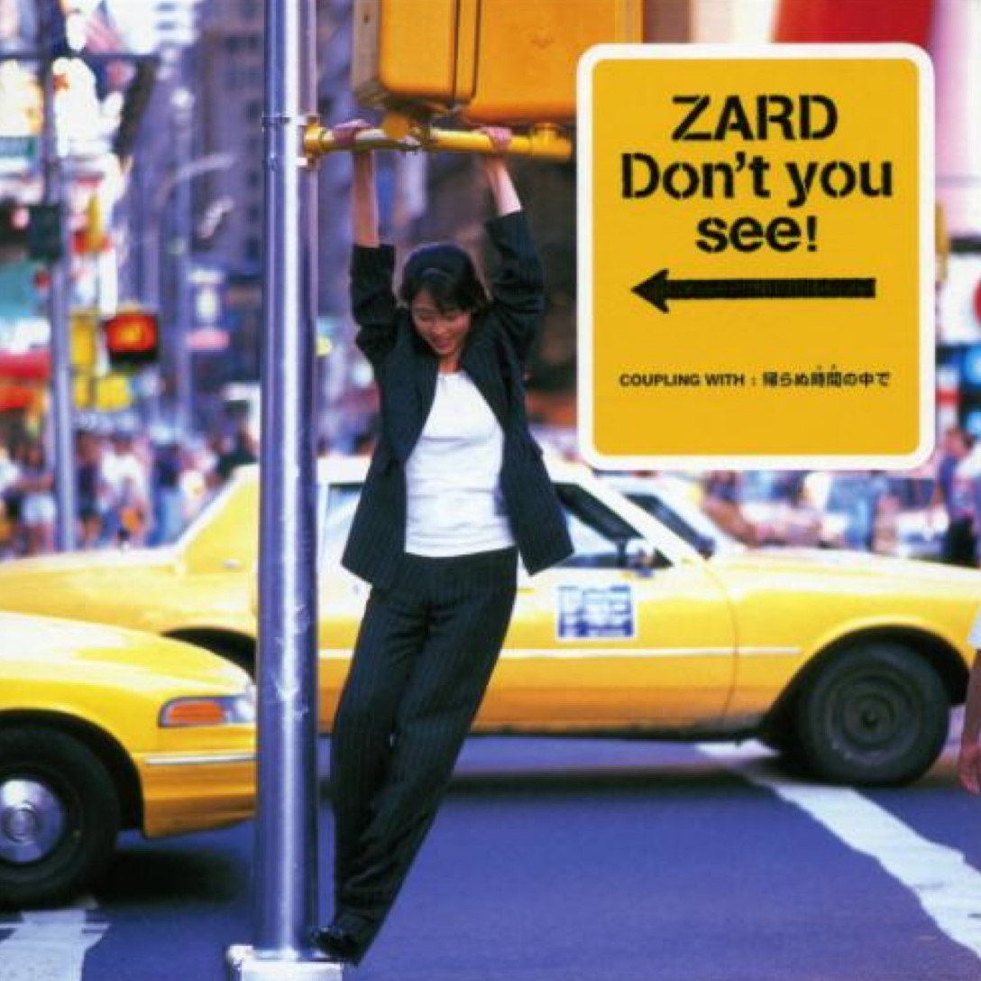 ZARDの画像 p1_21