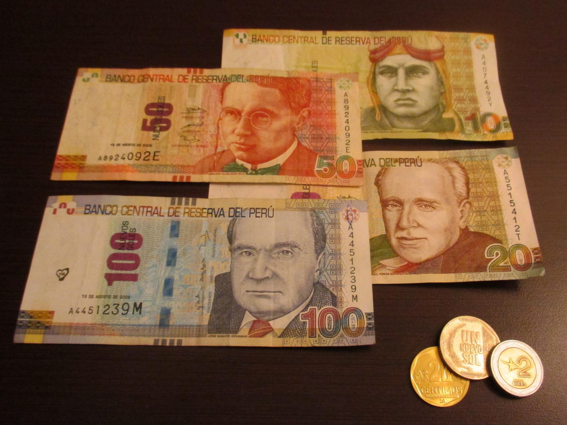 ペルーの通貨(ヌエボ・ソル) |...